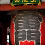 JapanTravelTips 6/7/2015 Okinawa, Nail Art Techniques&Shirakawa-go